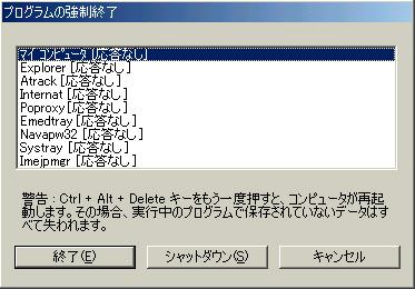 mypc.jpg