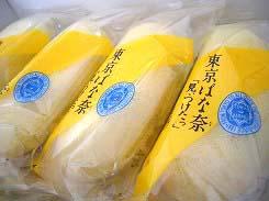tokyo-banana02.jpg